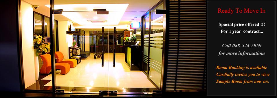 New Bangkok Restaurant Tst